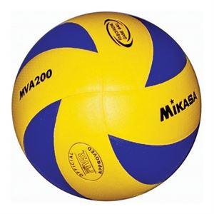 Resim   Voleybol  topu Mikasa MVA200 FIBA Onaylı Maç Topu