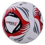 Resim  Futbol Topu Avessa Gold Plus No:5