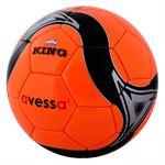 Resim  Futbol Topu Avessa King No:5