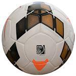 Resim  Futbol Topu Nike Premier Team  FIFA Onaylı