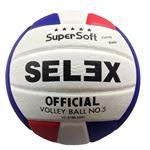 Resim  Selex VC 5000 Voleybol Topu