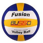 Resim  Voleybol Topu Busso Fusion