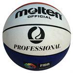 Resim   Basketbol Topu Molten BC6R2