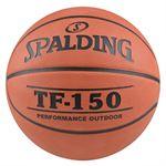 Resim  Basketbol Topu Spalding TF-150 5 No