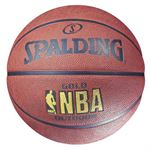 Resim  Spalding NBA Gold Outdoor Basket Topu