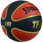 Resim  Basketbol Topu Spalding TF-33 Gold BR-BK 7 No
