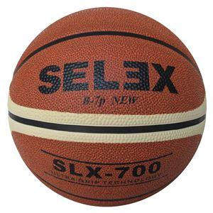 Resim  Basketbol Topu Selex SLX 700