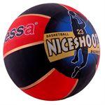 Resim  Basketbol Topu Avessa BRC-7 Niceshoot Renkli  No:7