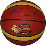 Resim  Basketbol Topu Busso BS 7500 No-7