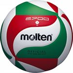 Resim  Voleybol Topu Molten V5M2700