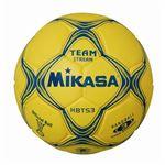 Resim  Hentbol Topu Mikasa HBTS3 Dikişli