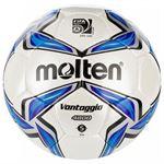 Resim  Futbol Maç Topu Molten F5V 4800 Fifa Onaylı